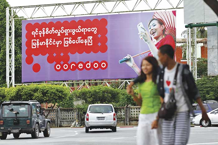 Mekong-Subregion-GMS7.jpg