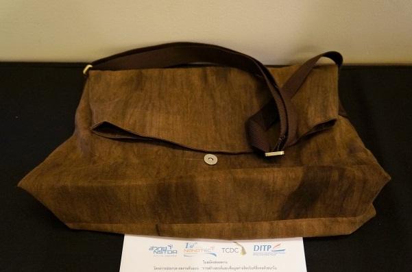 7.กระเป๋าผ้าฝ้ายย้อมสีธรรมชาติก๋ำปอ2.jpg